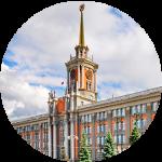 АБ-МАРКЕТ Екатеринбург