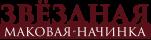 poppyfilingzvezdn-logo